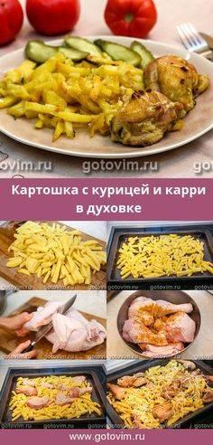 Крылышки с картошкой в мультиварке: интересный рецепт для семейного обеда