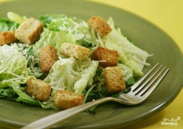Как приготовить «Цезарь» с курицей - подробный рецепт приготовления любимого салата
