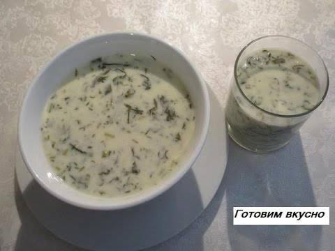 Летний суп довга рецепт с фото на webspoon.ru