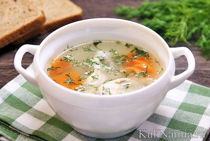 Суп из куриных крылышек