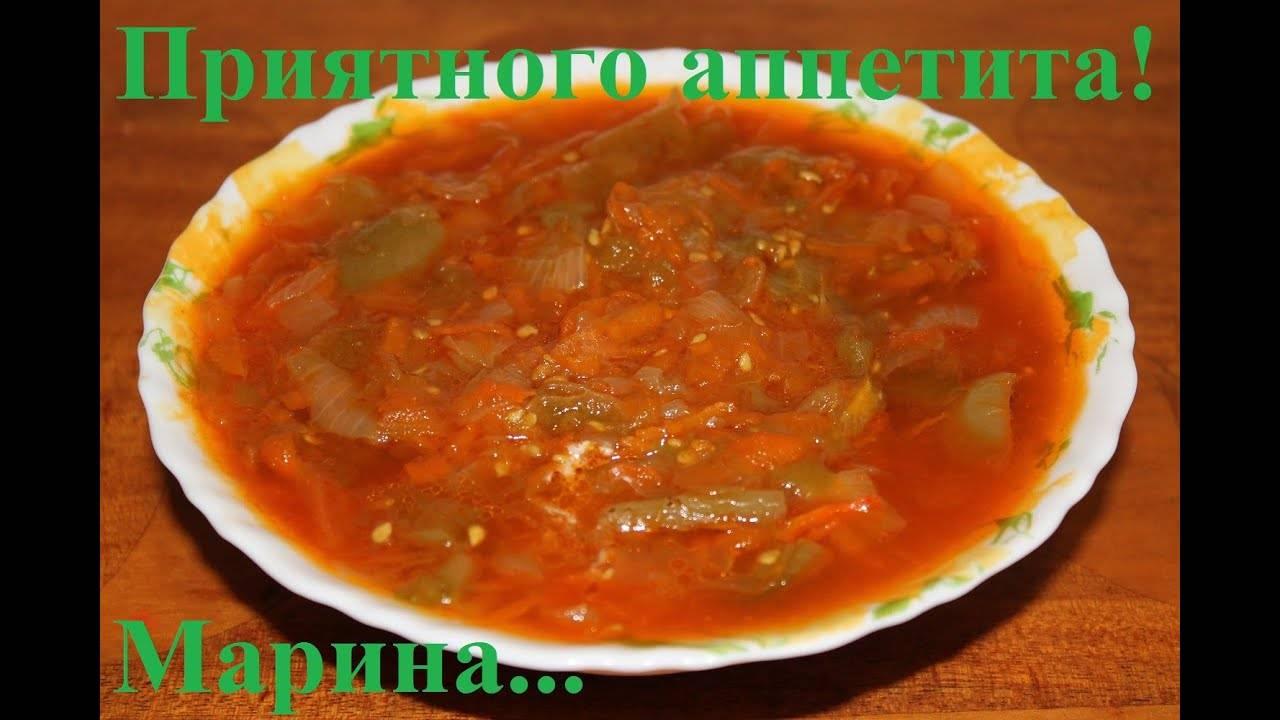Зеленые помидоры на зиму - рецепты икры, закуски с чесноком и по-корейски, салата и лечо