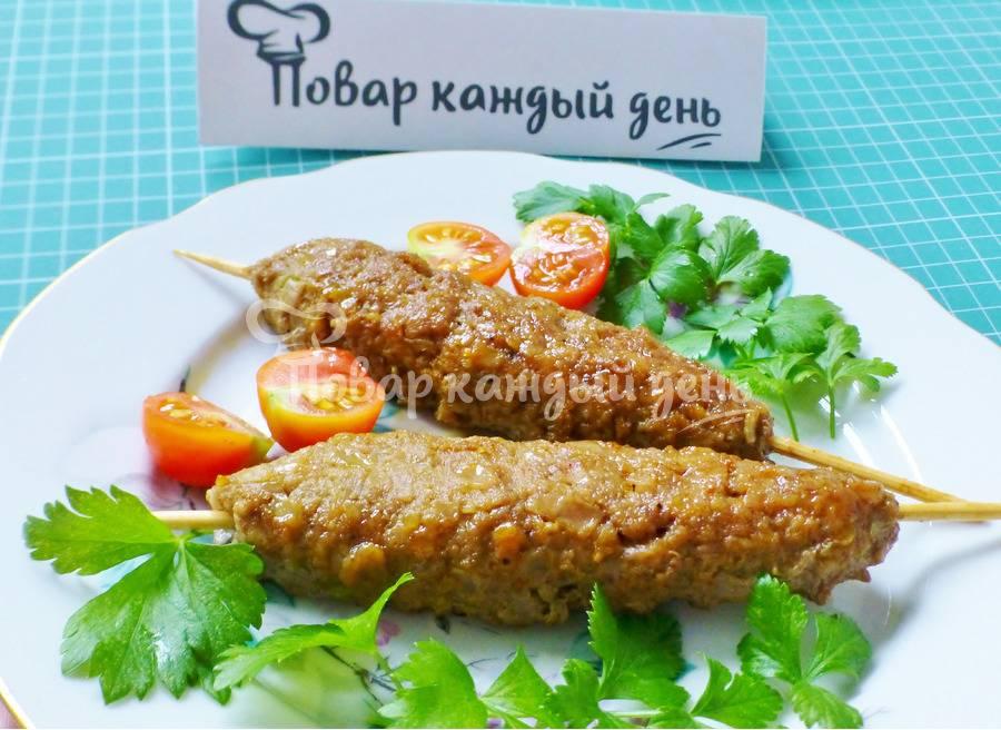 Люля-кебаб, рецепт на сковороде (из фарша)