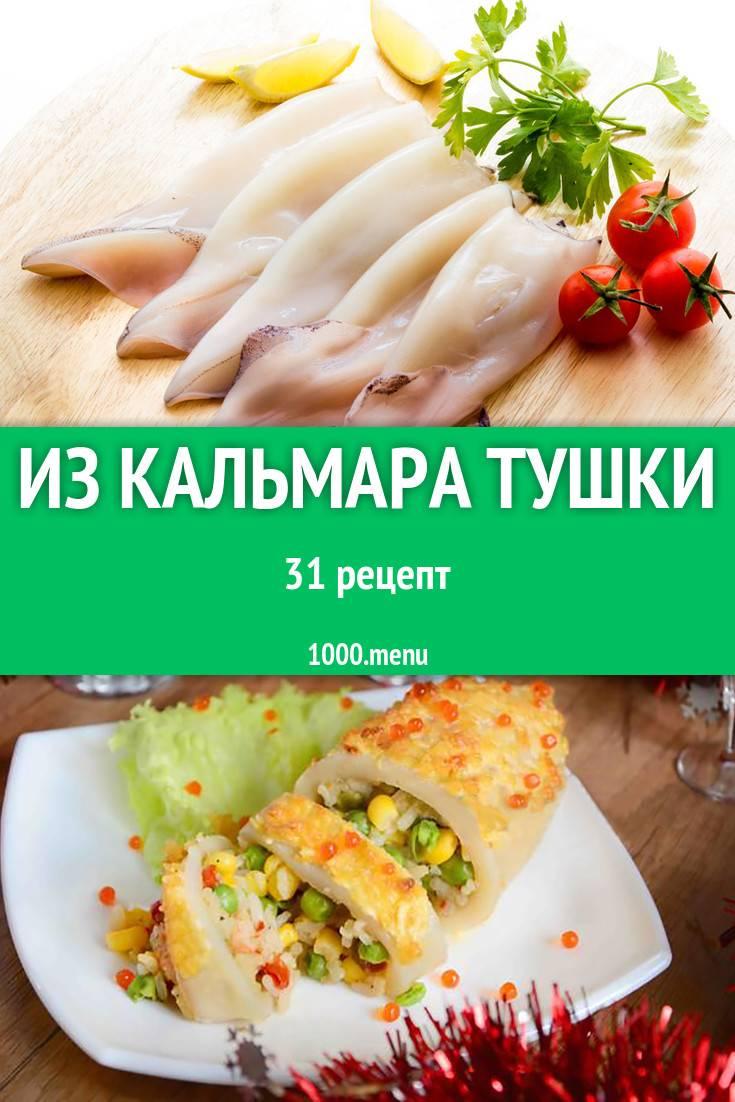 """Пирог """"морская звезда"""" с начинкой из кальмаров"""