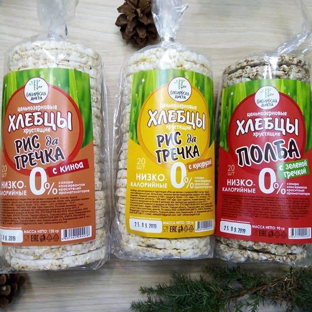 Пророщенная пшеница. рецепты живого хлеба