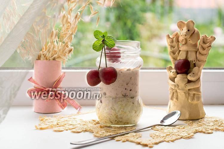 Ленивая овсянка в банке: здоровый быстрый завтрак, который не надо готовить - ленивая овсянка - запись пользователя лариса викторовна (larlar) в сообществе кулинарное сообщество в категории диетические блюда - babyblog.ru