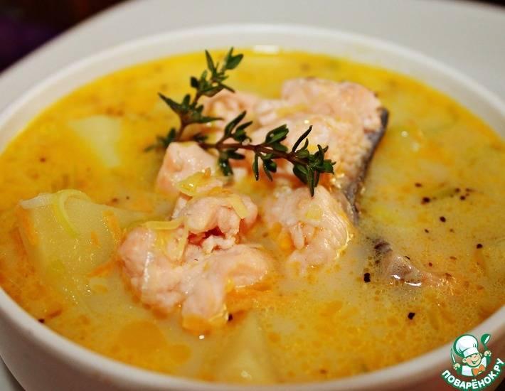 Сливочный рыбный суп