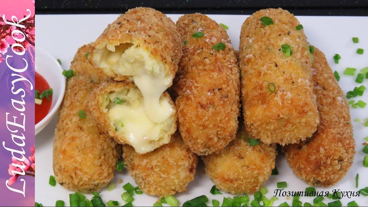 Крокеты из картошки в панировочных сухарях