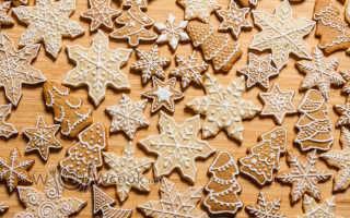"""Хрустящее шоколадное печенье """"сюрприз"""""""