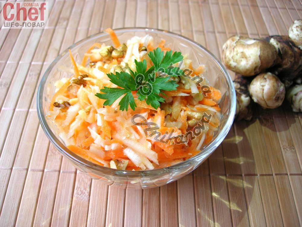 Витаминные салаты из топинамбура: простые и полезные рецепты