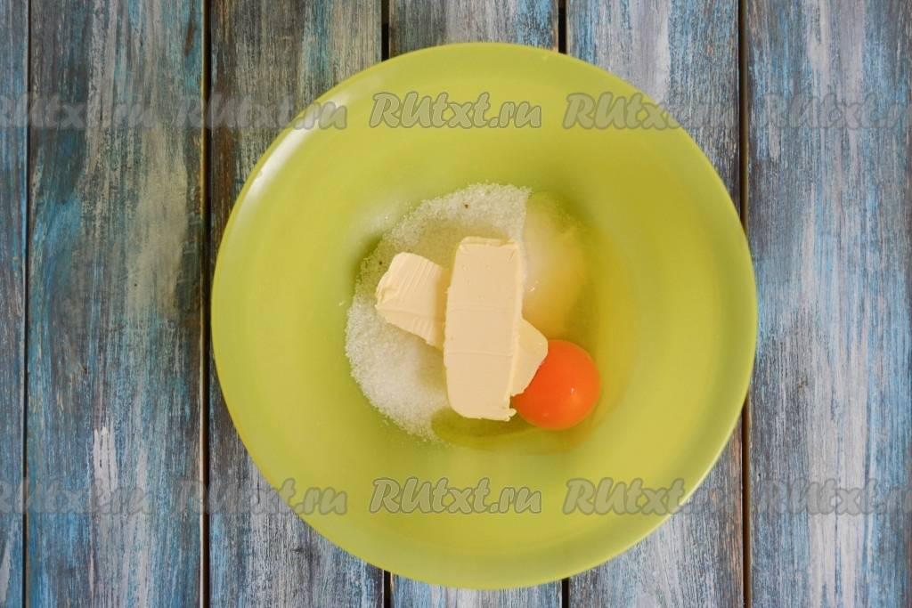 Ароматная рисовая каша с бананом и корицей