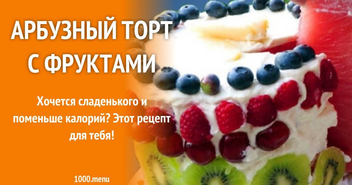 10 холодных десертов для лакомства всей семьи в разгар жаркого лета