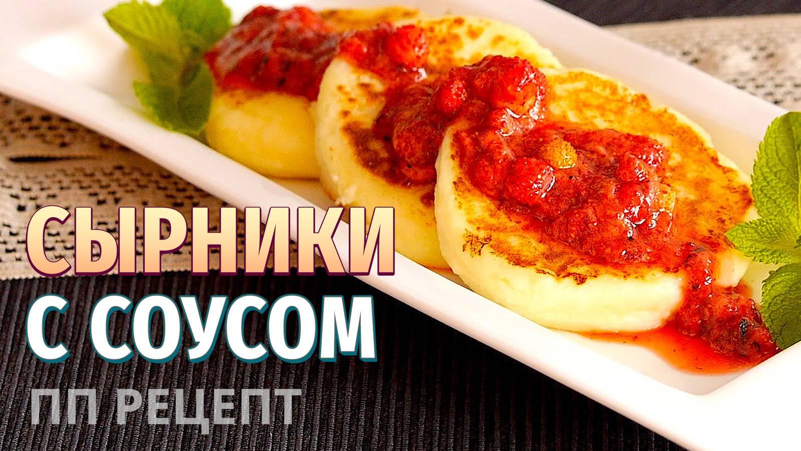 Омлет со шпинатом  замороженным, рецепт приготовления, фото