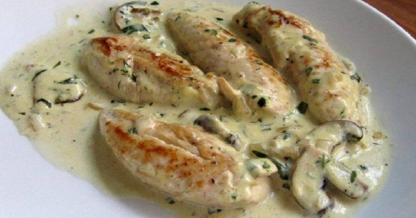 Куриная грудка в сливочном соусе — 9 рецептов приготовления филе