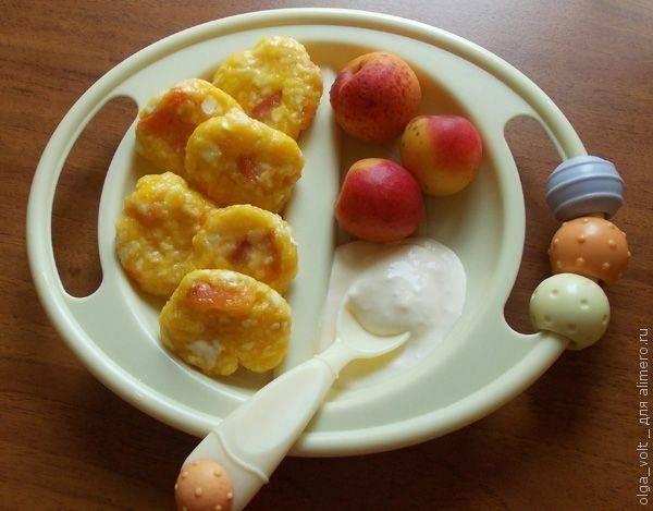 Ленивые вареники с абрикосами