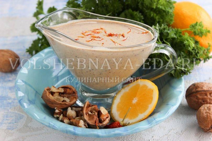 Ореховый соус: как приготовить в домашних условиях