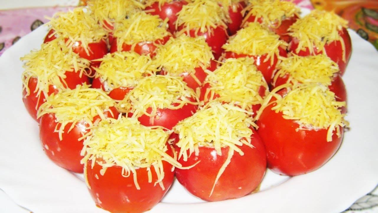 """Закуска """"фаршированные помидоры"""""""