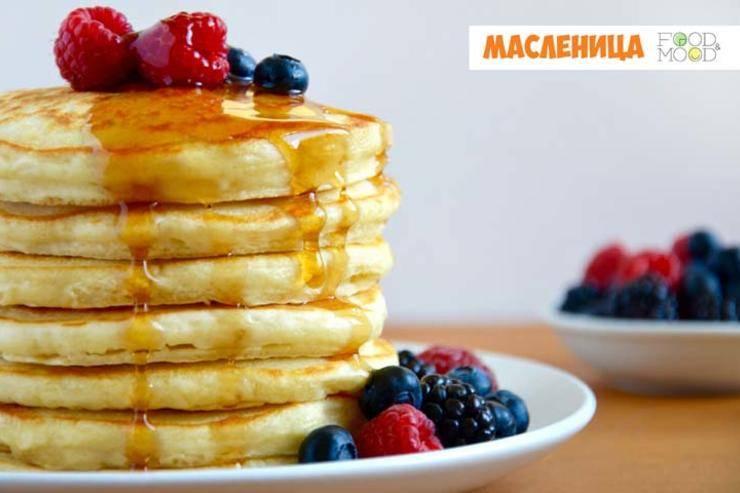 Американские блинчики панкейки рецепт с фото