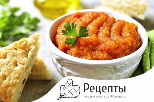 Как вкусно запечь морковь за 30 минут