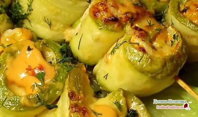 Лодочки из кабачков с рисом и овощами