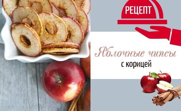 10 потрясающих домашних рецептов чипсов из фруктов и овощей