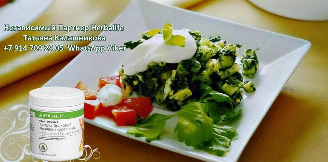 Рецепты салат из шпината и помидоров