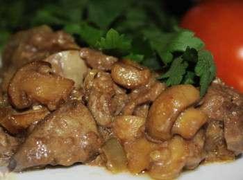 Рецепт куриной печени с грибами