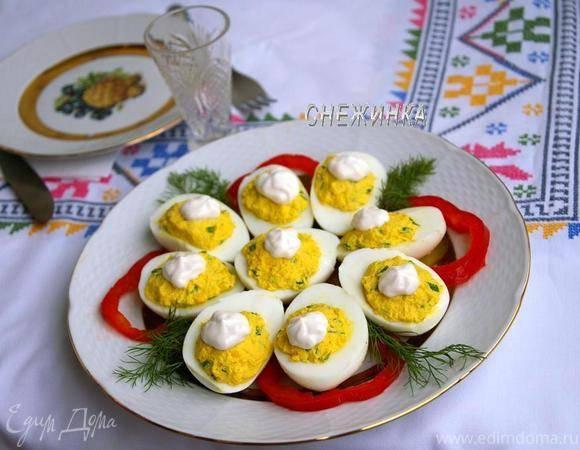 Яйца фаршированные сельдью