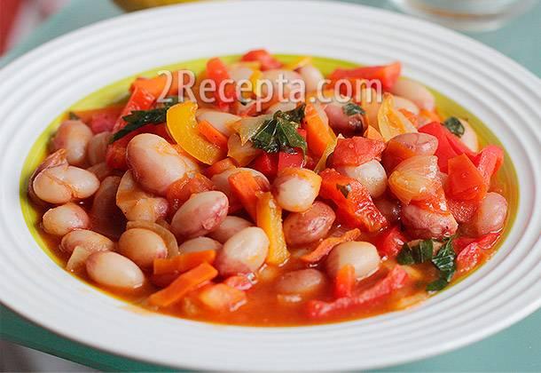 Фасоль, тушенная с овощами