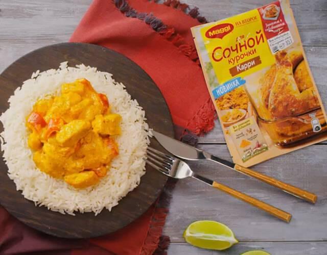 Как приготовить карри из индейки с ананасами? пошаговый рецепт с фото