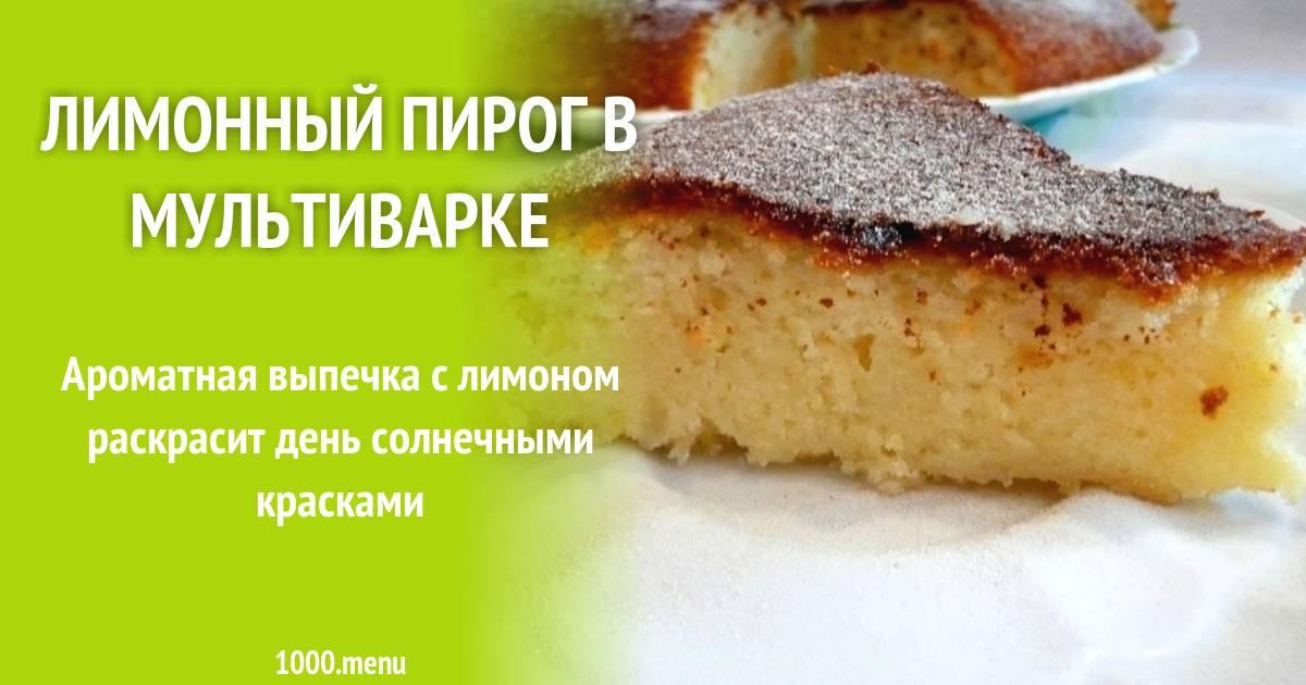 """Торт """"лимонная свежесть"""""""