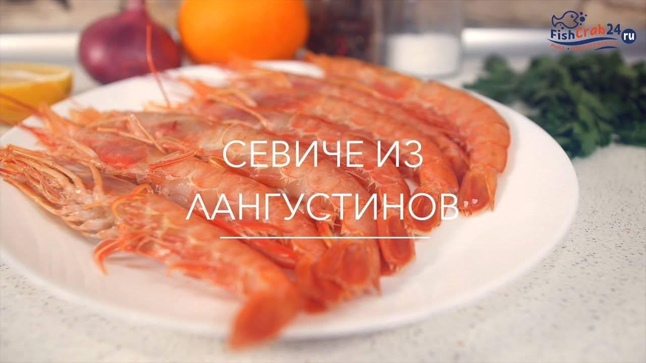 Как приготовить креветки: рецепты