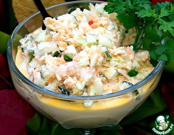 Салат с креветками и сыром: 11 вариантов для праздников и будней!