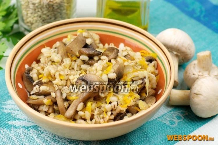 Перловка с грибами и овощами
