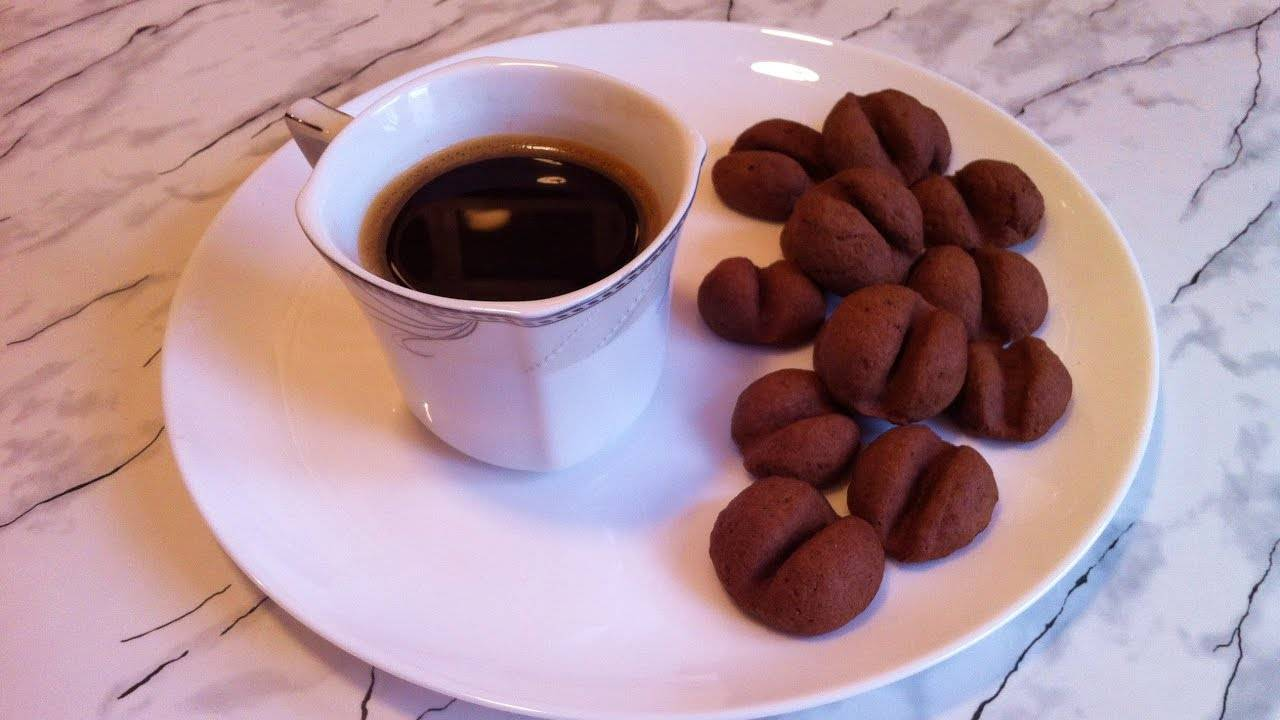"""Печенье """"кофейные зерна"""" от карин горен"""