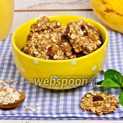 Печенье с абрикосовыми ядрышками
