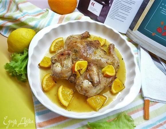 Куриная грудка с апельсинами