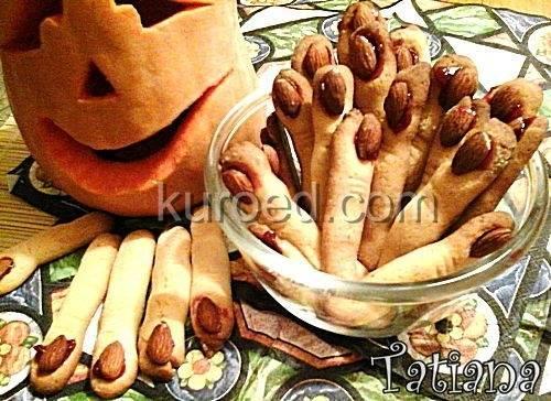 Печенье «пальцы ведьмы» на хэллоуин