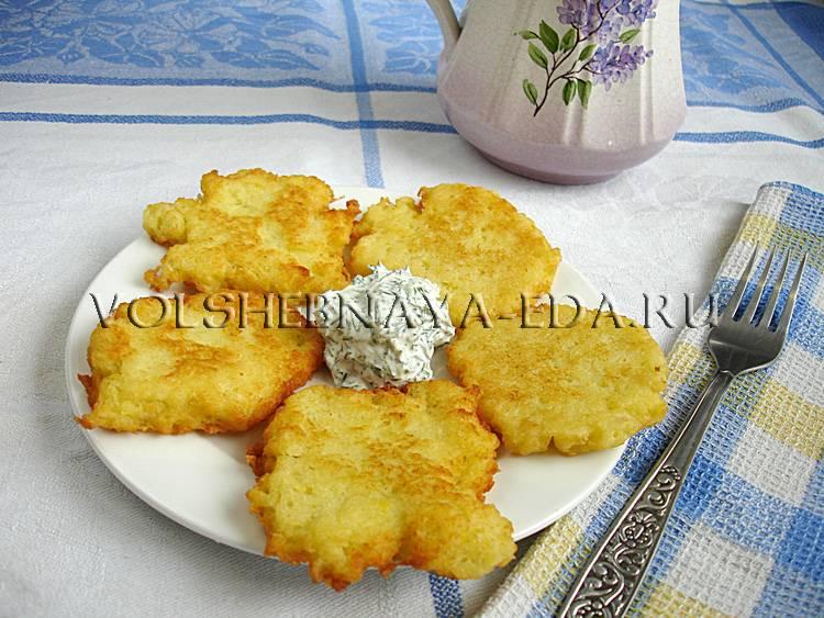 Картофельные оладьи с мясным секретом