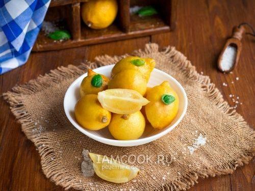Как сделать консервированные лимоны в домашних условиях
