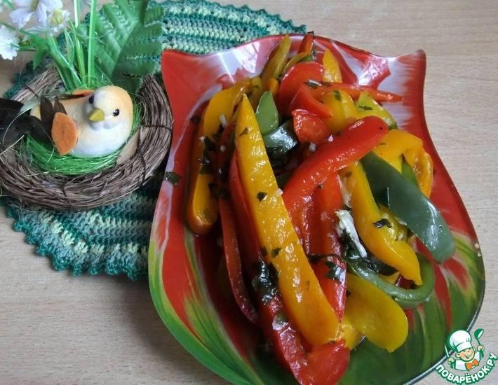 Быстрая закуска из болгарского перца