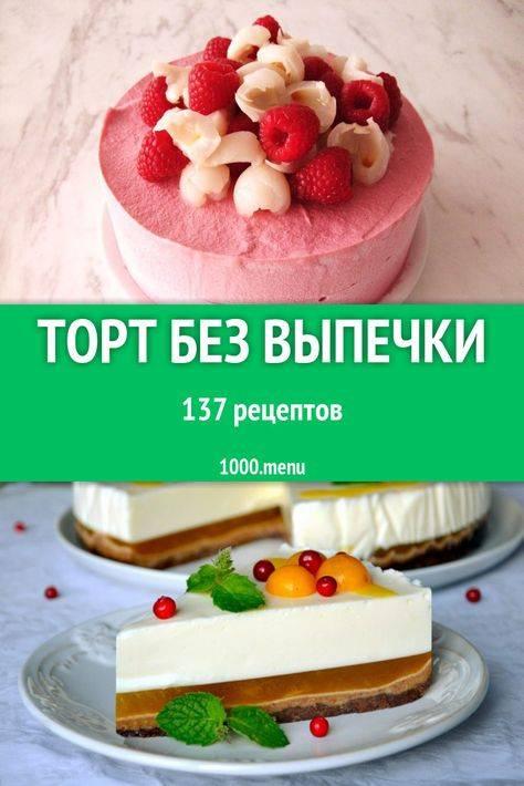 """Клубничный """"чизкейк"""" без сыра"""