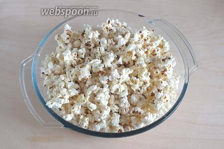 Как приготовить вкусно попкорн в домашних условиях?