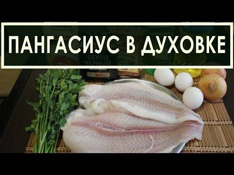 Что за рыба пангасиус, польза и вред и как готовить суп, филе в кляре и с сыром?
