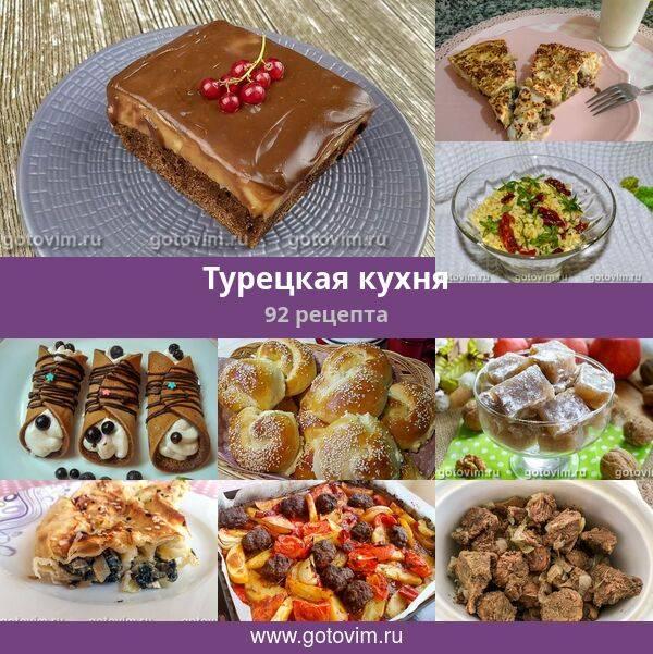 Бурек: 7 рецептов турецкой кухни |