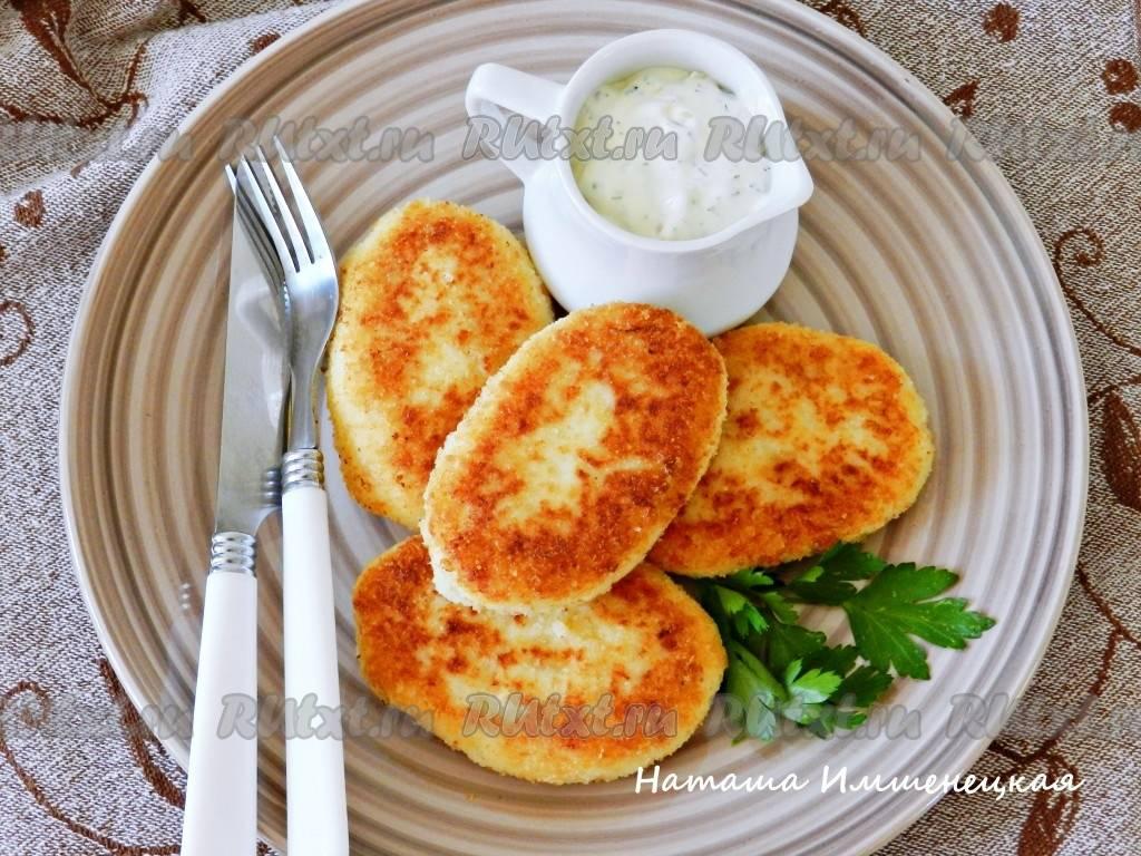 Картофельные оладьи с творогом