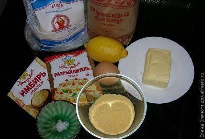 Лимонное печенье с начинкой