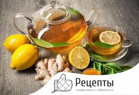 20+ видов чая и их польза для здоровья — открываем новые вкусы
