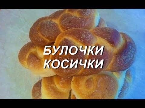 Вкусные булочки с корицей из дрожжевого теста