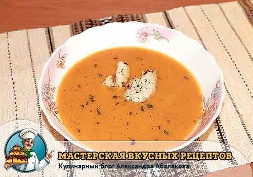 Индийский суп из красной чечевицы
