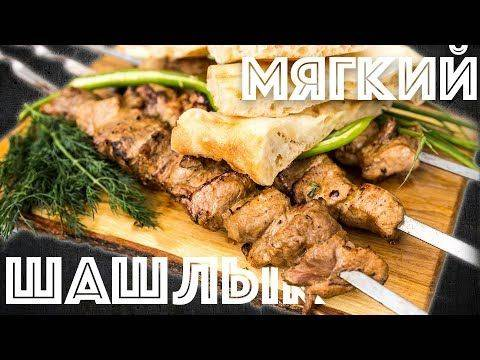Маринад для мяса - рецепты